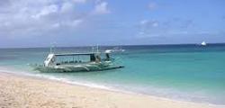 Пляж Япак