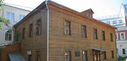 Музей Есенина в Москве