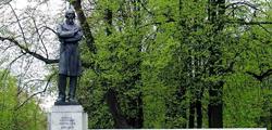 Памятник Николаю Некрасову