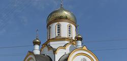 Храм Святых Царственных Страстотерпцев в Курске