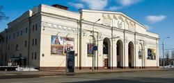 Татарская государственная филармония