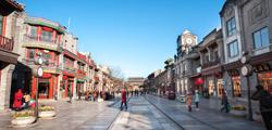 Улица Цяньмэнь