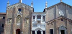 Капелла Сан-Джорджио