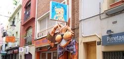 Музей кошек в Ллорет-де-Маре