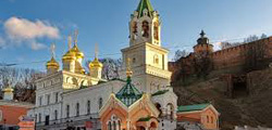 Церковь Рождества Иоанна Предтечи в Нижнем Новгороде