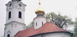 Николаевская церковь в Нови-Саде