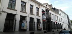 Дом литературы Letterenhuis