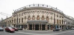 Театр им. Шота Руставели