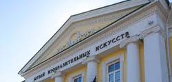 Музей изобразительных искусств в Оренбурге