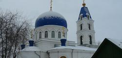Свято-Троицкий храм Томска