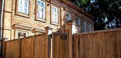 Музей-усадьба Алексея Толстого