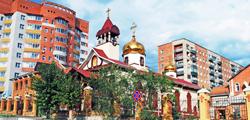 Свято-Воскресенский храм в Чите