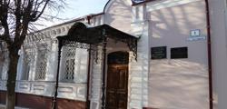 Музей Бунина в Орле