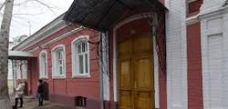 Музей Кустодиева в Астрахани