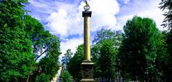 Демидовский сад