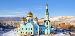 Казанский собор в Чите
