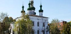 Вознесенская церковь в Кинешме