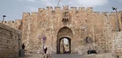 Львиные ворота в Иерусалиме