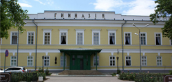 Гимназия Чехова в Таганроге