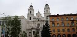Костел Благовещения Пресвятой Девы Марии