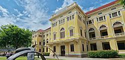 Музей Сиама