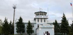 Аэропорт Великого Устюга