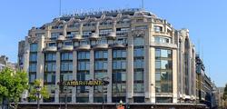 Универмаг «Самаритэн» в Париже