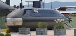 Музей военно-морского наследия