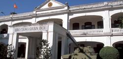 Вьетнамский музей военной истории в Ханое