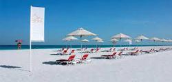 Пляжи острова Саадият