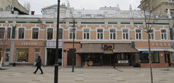 Проспект Кирова в Саратове