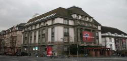Музей немецкой кинематографии