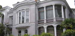 Дом-музей Н. Бирюкова в Ялте
