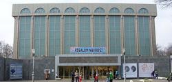 Музей искусств Узбекистана