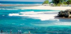 Пляж Гегер