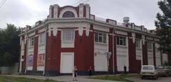 Торговый дом Ижболдиных