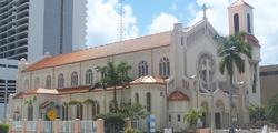 Кафедральный собор Майами