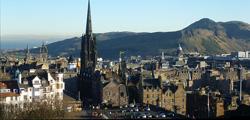 Эдинбургский Хаб