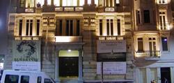 Музей Пера
