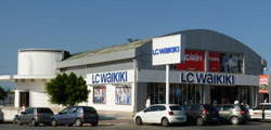 Магазин «Вайкики» в Кемере