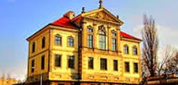 Музей Шопена в Варшаве