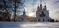 Дымковская слобода в Великом Устюге