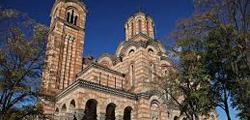 Церковь Св. Марка в Белграде