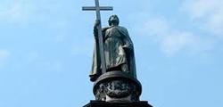Памятник Святому Владимиру в Киеве