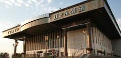 Томский театр