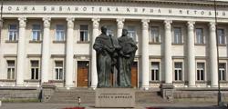Библиотека имени Кирилла и Мефодия