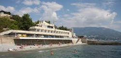 Пляж санатория «Сон у моря»