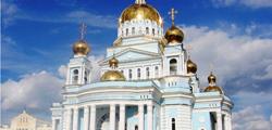 Кафедральный собор в Саранске
