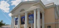Ялтинский театр имени Чехова
