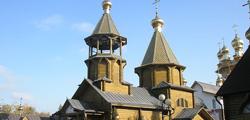 Храм Великомученика Георгия Победоносца в Белгороде